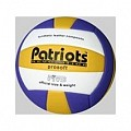 VOLLEYBALL PATRIOTS REVOLUTION PROSOFT